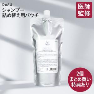 【ノンシリコンシャンプー】 [excellent medical]  皮膚化学・皮膚美容・臨床など様...