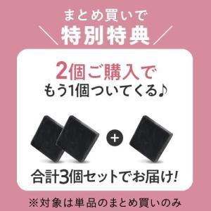 ハイドロキノン ピーリング石鹸 プラスソープHQミニ 10g|ekuserennto|02