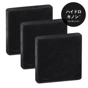 ハイドロキノン ピーリング石鹸 プラスソープHQミニ 10g×3個