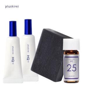 ハイドロキノン4% 整肌成分 プラスナノHQ2本石鹸セット お試し美容液付き