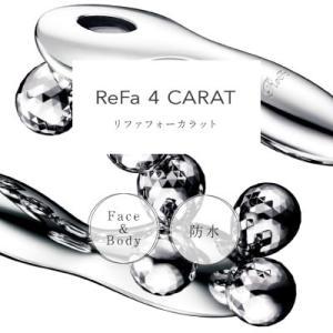 MTG リファフォーカラット(ReFa 4 CARAT) 正規品 RFFC1090001 [ リファ...