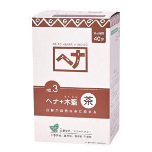 ナイアード ヘナ 木藍 茶系 お徳用 400g (100g×4) ヘナカラー 白髪染め|エクセレントメディカルPayPay店