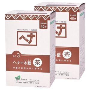 2個セット ナイアード ヘナ 木藍 茶系 お徳用 400g ヘナカラー 白髪染め|エクセレントメディカルPayPay店