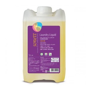 ソネット ナチュラルウォッシュリキッド 5L 洗剤 洗濯洗剤