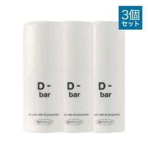 ディーバー 医薬部外品 わきが治療クリーム D-bar 15g 3個セット ワキ 脇 デオドラント 臭い|エクセレントメディカルPayPay店