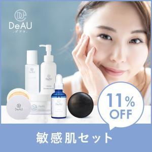 デアウ DeAU 敏感肌セット [ ピーリング / 角質ケア / 美容液 / 洗顔 / 石けん / ...