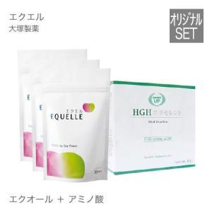 大塚製薬 エクエル パウチ 120粒入り 3袋 + HGH エクセレント エクオール