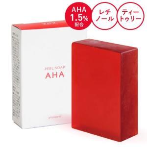 ピーリング石鹸 ニキビ予防 ピールソープ AHA 1.5% レチノール グリコール酸配合 赤 100...