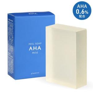 ピーリング石鹸 ピールソープ AHA グリコール酸 0.6%配合 石鹸 青 100g 敏感肌 乾燥肌...
