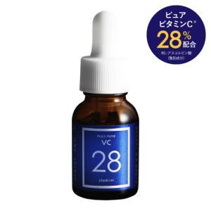 ピュア ビタミンC 28%配合 美容液 無添加 くすみ キメ ハリ 毛穴 プラスピュアVC28 12...