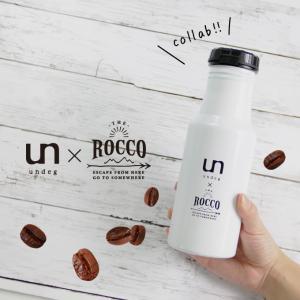 水筒 ロッコ ROCCO ワンタッチボトル 500ml マグボトル 直飲み 保冷 保温 ステンレス ...