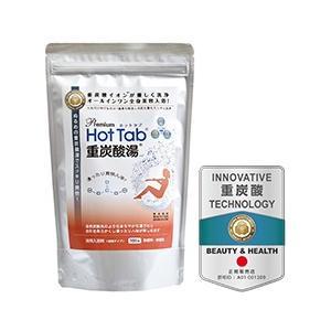 プレミアム ホットタブ 重炭酸湯 R 100錠 ( HotTab / 入浴剤 )
