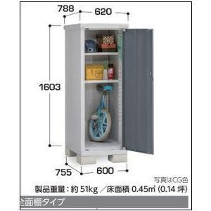 ◆イナバ収納庫:ドア型収納庫:アイビ-ストッカ-:BJX-067D:愛媛県内限定販売