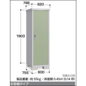 ◆イナバ収納庫:ドア型収納庫:アイビ-ストッカ-:BJX-067E:愛媛県内限定販売