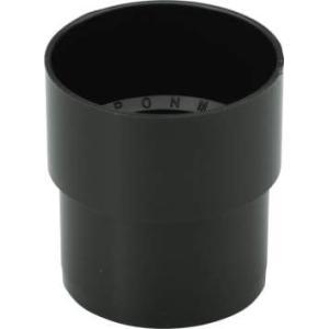 三協アルミ製テラス用の雨樋部品: ストレ-トエルボ