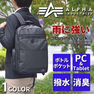 ビジネスリュック メンズ バッグ 撥水 カーボン加工 PC収納 大容量 多機能 リュック #0480300|el-diablo