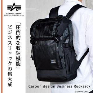 ビジネスリュック メンズ ビジネスバッグ カーボンコート ビジネス かばん PC リュック ALPHA No.0486700|el-diablo