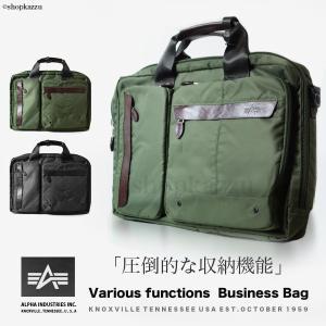 ビジネスバッグ メンズ ビジネスバック MA-1風 ミリタリーバッグ ツイルビジカジシリーズ ALPHA #0488500|el-diablo