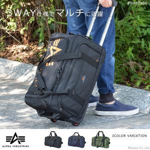 キャリーバッグ メンズ 旅行鞄 機内持込対応 大容量 3way ボストンバッグ 36L ショルダー付き ALPHA INDUSTRIES アルファインダストリーズ #0492900|el-diablo