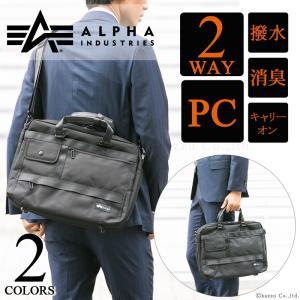 ビジネスバッグ メンズ ショルダーバッグ 大容量 PC収納 キャリーオン 撥水 2WAYバッグ ALPHA #40008|el-diablo