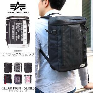 バッグ リュック メンズ 大容量 カーボンコーティング 撥水 ボックス型 スクエアリュック ALPHA #4005600|el-diablo