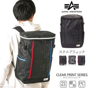 バッグ リュックサック メンズ 大容量 カーボンコーティング 撥水 ボックス型 スクエアリュック ALPHA #4005700 21L|el-diablo