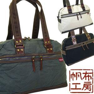 ボストンバッグ メンズ 帆布(はんぷ) キャンバス 79号パラフィン 4号帆布|el-diablo