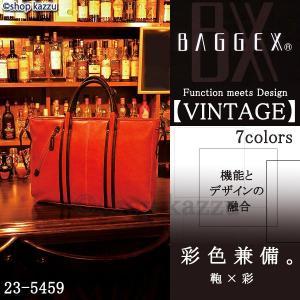ビジネスバッグ メンズ ビジネス バッグ 鞄 BAGGEX ヴィンテージシリーズ 23-5459 el-diablo