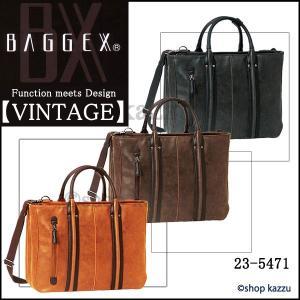 ビジネスバッグ メンズ ビジネス バッグ 鞄 BAGGEX ヴィンテージシリーズ 23-5471 el-diablo