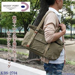 BAGGY PORT トートバッグ メンズ 帆布バッグ KBS-2704|el-diablo