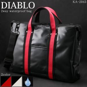 ビジネスバッグ メンズ 撥水 ビジネスバック ブリーフケース A4 ビジネス 鞄 大容量 2way ショルダー付き DIABLO KA-2043|el-diablo
