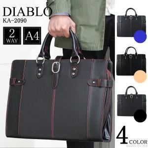 ビジネスバッグ メンズ ビジネスバック A4 ビジネス 鞄 牛革 2way ショルダー付き カラーステッチ DIABLO 4色|el-diablo