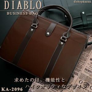 ビジネスバッグ メンズ ビジネスバック ビジネス 鞄 クラシック 2way ショルダー付き DIABLO 2色|el-diablo