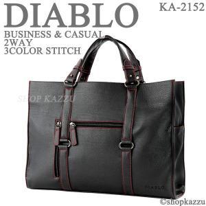 ビジネスバッグ メンズ ビジネスバック ビジネス 鞄 大容量 カラーステッチ 3色