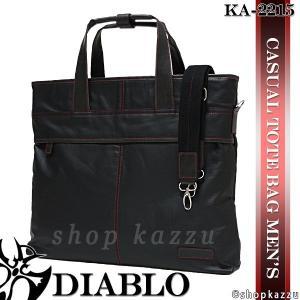 トートバッグ メンズ トートバック トート バッグ 鞄 2way ショルダーバッグ カジュアル DIABLO KA-2215|el-diablo