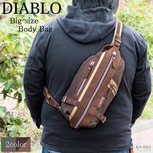ボディバッグ メンズ 大きめ ボディバック フェイクレザー 合成皮革 大容量 撥水生地 ボディーバッグ DIABLO 3色|el-diablo