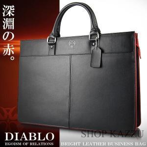 ビジネスバッグ メンズ 革 レザー ビジネスバック ビジネス 通勤 バッグ 鞄 ツートンカラー DIABLO 2色|el-diablo