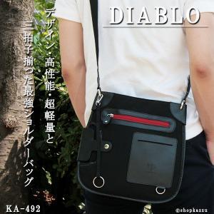 ショルダーバッグ メンズ ショルダーバック 斜め掛け 牛革 帆布 レザー 超軽量 バッグ DIABLO KA-492|el-diablo