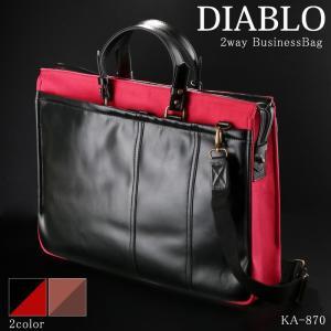 ビジネスバッグ ブリーフケース メンズ ビジネス バッグ 鞄 バイカラー A4 バッグ 通勤 フェイクレザー×キャンバス ショルダー付き DIABLO KA-870|el-diablo