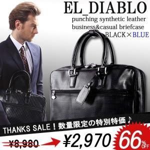 ビジネスバッグ メンズ 鞄 フェイクレザー A4 軽量 パンチングデザイン 4色 el-diablo