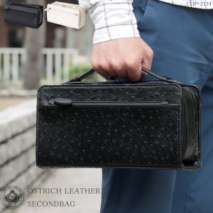セカンドバッグ メンズ 鞄 牛革 オーストリッチ型押し ダブルファスナー ボックス型 United HOMME UHP-2174|el-diablo