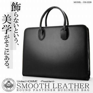 ビジネスバッグ メンズ A4 革 鞄 ブリーフケース バッグ 革 スムースレザー シンプル UHP-2229 3色|el-diablo