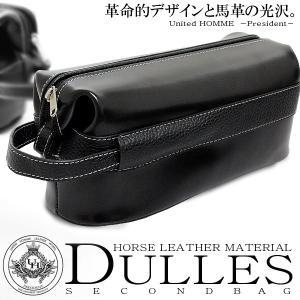 セカンドバッグ メンズ メンズセカンドバッグ 革 鞄 ダレス|el-diablo