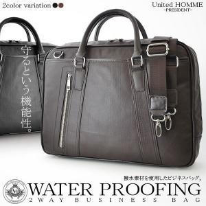 ビジネスバッグ メンズ A4 ブリーフケース 鞄 撥水加工 2色|el-diablo