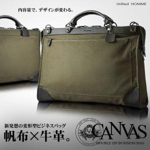 ビジネスバッグ メンズ ブリーフケース 鞄 革 帆布 A4 キャンバス 2way ショルダー付き 2色|el-diablo