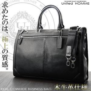 ビジネスバッグ メンズ 鞄 革 カウハイド ショルダー付き|el-diablo