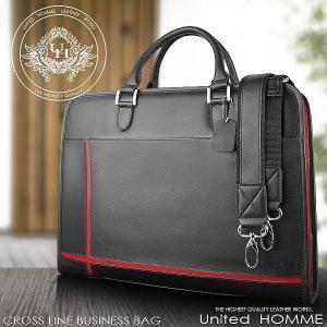ビジネスバッグ メンズ 鞄 ビジネスバック ブリーフケース 牛革 クロスライン 2way ショルダー付き UH-2079|el-diablo