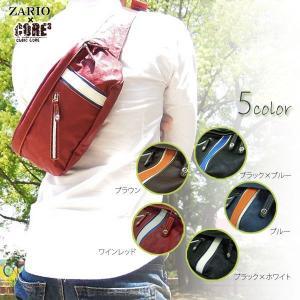 ボディバッグ メンズ ボディバック フェイクレザー 鞄 ワンショルダー ウエストバッグ 5色|el-diablo