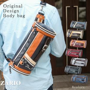 ボディバッグ メンズ 人気 ファニーパック メンズボディバッグ 鞄 フェイクレザー 杢調ナイロン ZARIO ZA-1001|el-diablo