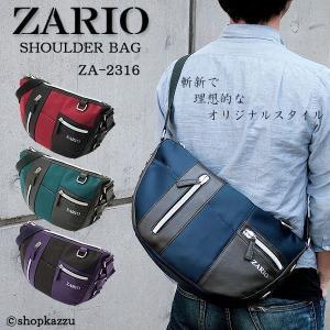 ショルダーバッグ メンズ メンズショルダーバッグ 鞄 半月型 4色|el-diablo